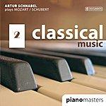 Artur Schnabel Classical Music, Vol. 2 (1937, 1950)