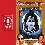 Ravindra Jain Shiv Manas Pooja