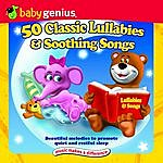 Itm Presents 50 Classic Lullabies And Soothing Songs