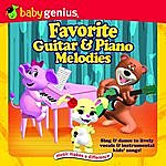 Itm Presents Favorite Guitar And Piano Melodies