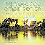 Ian James My Cascade Amplification