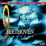 Kazimierz Kord Beethoven: Symphony No. 9 / Leonore Overture No. 3