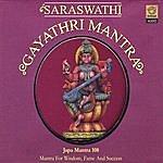 Prof.Thiagarajan & Sanskrit Scholars Saraswathi Gayathri Mantra