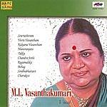 "M.L. Vasanthakumari M.L.V - ""Sri Ganapathinee"" - Vocal"