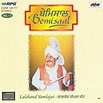 Lal Chand Yamla Jatt Lal Chand Visakhi Vol1