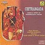 Suchitra Mitra Chitrangada - Musical Opera
