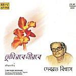 Debabrata Biswas Debabrata Biswas - Rabindranath Tagore