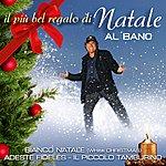 Al Bano IL Più Bel Regalo DI Natale