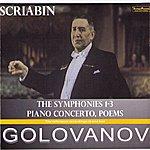Nikolai Golovanov Alexander Scriabin : The Symphonies 1-3, Piano Concerto & Poems
