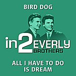 The Everly Brothers In2the Everly Brothers - Volume 2