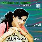 Magida El Roumi Al Touba