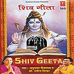 Anuradha Paudwal Shiv Geeta