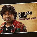 Kailash Kher Yaaron Jashn Manao