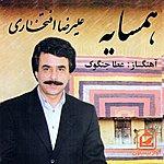 Alireza Eftekhari Hamsayeh (Neighbor) Music Of Qashqai & Bakhtiyari