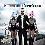 Subliminal International