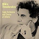 Mikis Theodorakis The Symphonies - The State Orchestra & Chorus Of Athens