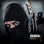 Damien L'amour Ninja