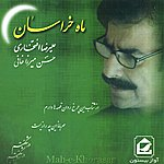 Alireza Eftekhari Mah-E-Khorasan