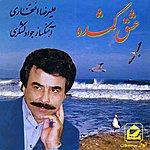 Alireza Eftekhari Eshgh-E-Gomshodeh(The Lost Love)
