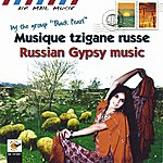 Black Pearl Musique Tzigane Russe / Russian Gypsy Music