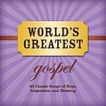 Cover Art: World's Greatest Gospel