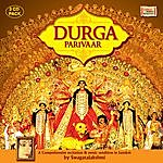 Swagatalakshmi Dasgupta Durga Parivaar
