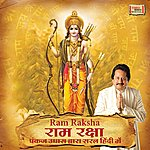 Pankaj Udhas Ram Raksha