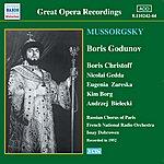 Boris Christoff Mussorgsky: Boris Godunov (Christoff, Gedda) (1952)