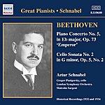 Artur Schnabel Beethoven: Piano Concerto No. 5 / Cello Sonata No. 2 (Schnabel) (1932)