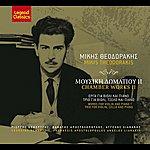 Mikis Theodorakis Mousiki Domatiou II Erga Gia Violi Kai Piano Trio Gia Violi Tselo Kai Piano