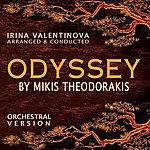 Mikis Theodorakis Odyssey