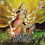Anuradha Paudwal Durga Saptashati