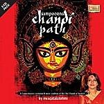 Swagatalakshmi Dasgupta Sampoorna Chandi Path