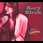 Rory Block Women In (E)Motion