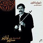 Dastan Ensemble Saze-E-No, Avaze-E-No