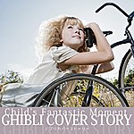 The Vacation Ghibli Cover Story Child's Fantastic Moment