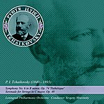 Yevgeny Mravinsky Tchaikovsky: Symphony No. 6 / Serenade For Strings (1949)