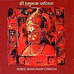 Ashit Desai Shree Hanuman Chalisa - Gujarati
