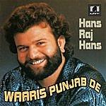 Hans Raj Hans Waris Punjab De