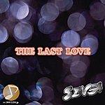 Siva The Last Love