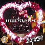 Siva I Feel Your Love