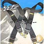 Siva Suspenders
