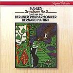 Jard Van Nes Mahler: Symphony No.3