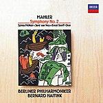 Sylvia McNair Mahler: Symphony No. 2 (2 CDs)