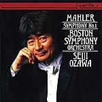 Boston Symphony Orchestra Mahler: Symphony No. 1 In D