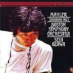 Boston Symphony Orchestra Mahler: Symphony No.5