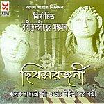 Rabindranath Tagore Dibasa Rajani