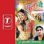 Pradeep Tip Top Gulabo