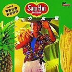 Sam Hui Btb Re LI Zhi Guan (CD)