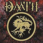 Daath Daath